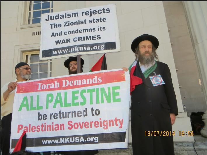 torah demands palestine be returned truth photo