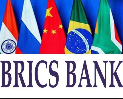 BRICS Bank flag photo