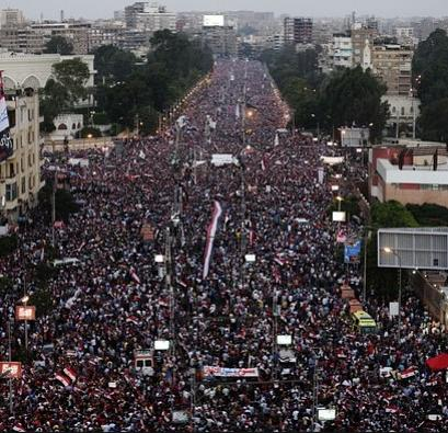 Egyptian protest photo